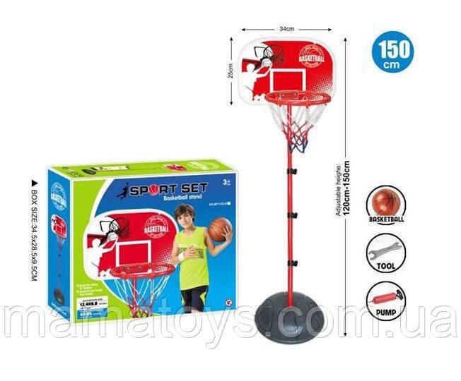 Детский баскетбол MY 1703 B на стойке 150 см, щит 34-25 см, мяч, насос