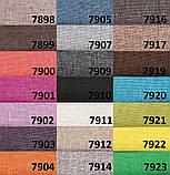 Кресло мешок груша микро-рогожка 100*140 см. разные цвета, фото 10