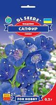 Насіння Фацелії Сапфір (0.2 м), For Hobby, TM GL Seeds