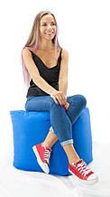 Кресло-мешок, пуфик, кубик из ткани Оксфорд стронг 45*45 см. разные цвета