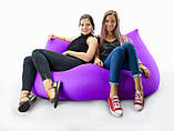 Кресло-мешок Бабл Гам 125*75см. разные цвета, фото 9