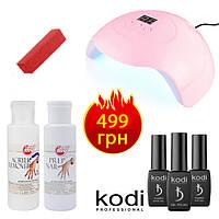 Стартовый набор гель-лаков Kodi Professional (с розовой лампой Uv-Led SUN ONE Mini-5 36 вт USB)