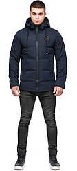 Синяя куртка на молнии мужская зимняя модель 25440