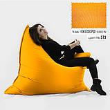 Кресло-мат, подушка из ткани Оксфорд 140*180см. разные цвета, фото 10