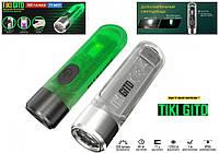 Наключник брелок мини-фонарик Nitecore TIKI GITD 300LM (130mAh, USB, Osram P8+HI CRI White+UV led, 7 режимов)