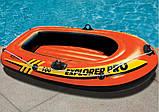 """Лодка надувная одноместная с ручками Intex 58355 """"EXPLORER"""", до 80 кг, фото 2"""
