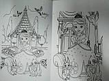 Раскраска А5 с наклейками , ПРИНЦЕССА., фото 3