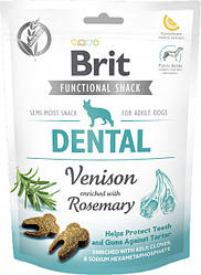 Лакомство для собак Brit Care Dental оленина с розмарином 150 г
