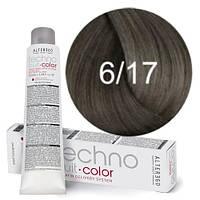 Перманентная крем-краска для волос Alter Ego Techno Fruit Color, 100 мл 6/17 - Тёмный блондин пепельно-коренной