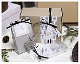 Подарочный набор Серебро, фото 4