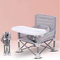 Складной тканевый стол для кормления baby seat СЕРЫЙ | Стульчик для кормления | Детский столик для еды