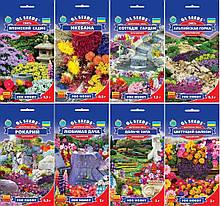Насіння Квіткової суміші For Hobby TM GL Seeds 8 видів.