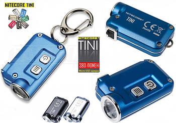 Наключный мини синий фонарик Nitecore TINI Blue 380LM (280mAh, USB, Cree XP-G2 S3, TIR линза)