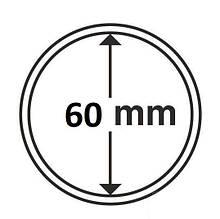 Капсулы для монет 60mm без ранты Schulz Польша