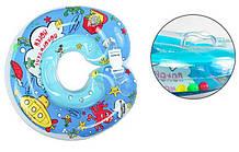 Круг для купания на шею BT-IG-0061 (4 вида)