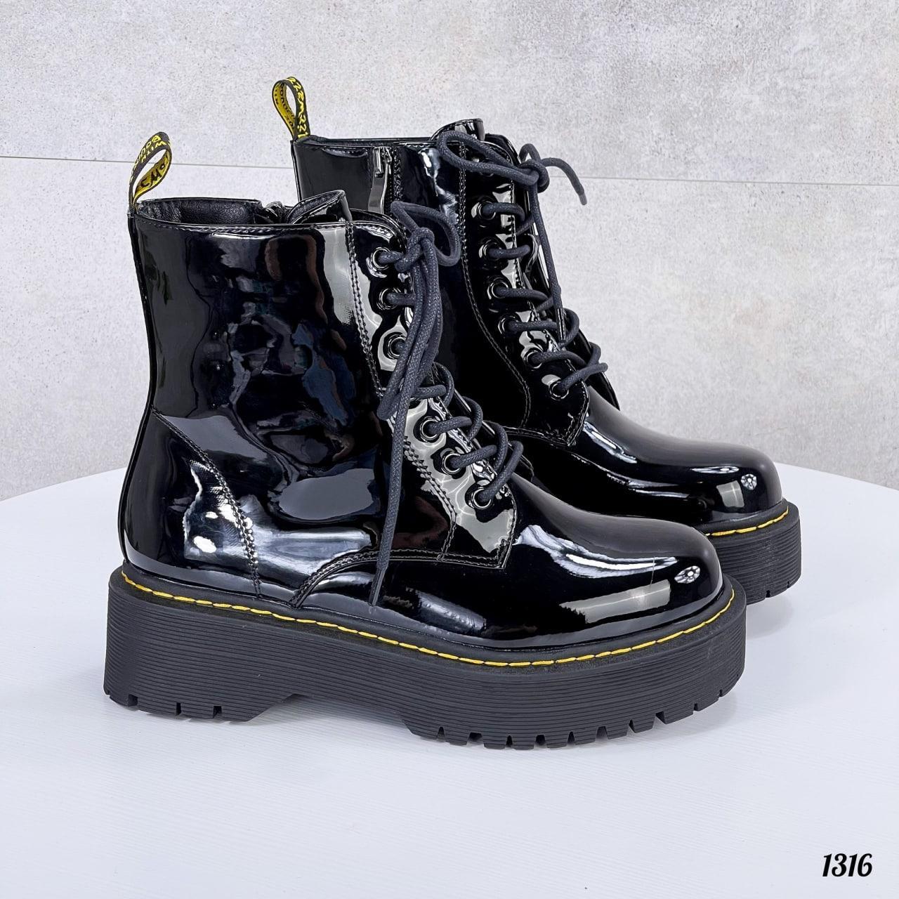 Женские ботинки ДЕМИ черные на шнуровке эко лак