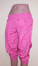 Бриджи женские Adidas р.44 Розовый