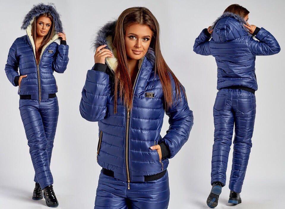 Женский теплый костюм штаны+куртка плащевка на 200-ом синтепоне+мех овчина размер: 48, 50, 52, 54
