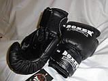 Боксерские перчатки 12 oz КОЖВИНИЛ Boxer 3 цвета, фото 2