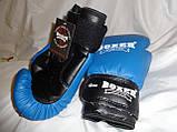 Боксерские перчатки 12 oz КОЖВИНИЛ Boxer 3 цвета, фото 3