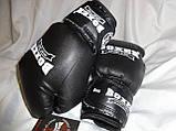 Боксерские перчатки 12 oz КОЖВИНИЛ Boxer 3 цвета, фото 5