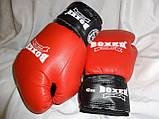 Боксерские перчатки 12 oz КОЖВИНИЛ Boxer 3 цвета, фото 6