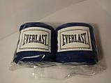 Боксерский бинт EVERLAST - 3 м, 2 цвета, фото 5