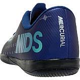 Детская футбольная обувь (футзалки) Nike Vapor 13 Academy MDS IC, фото 3