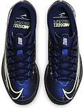 Детская футбольная обувь (футзалки) Nike Vapor 13 Academy MDS IC, фото 2