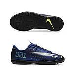 Детская футбольная обувь (футзалки) Nike Vapor 13 Academy MDS IC, фото 4