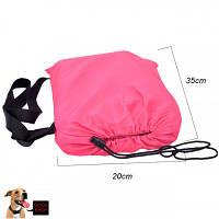 Диван мешок надувной матрас Ламзак Lamzac Air Cushion Розовый