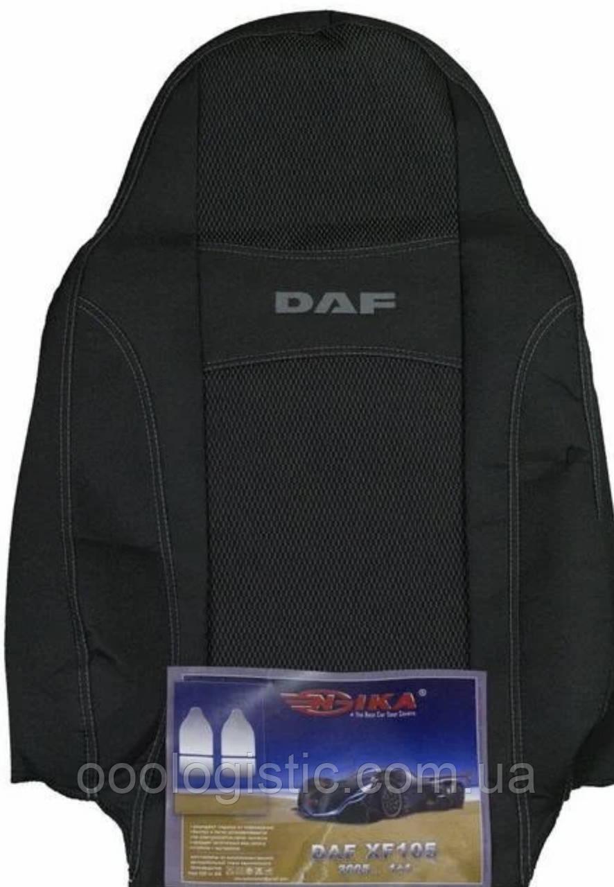 Авточехлы на передние сидения DAF XF105 1+1 2005-2012 года Ника