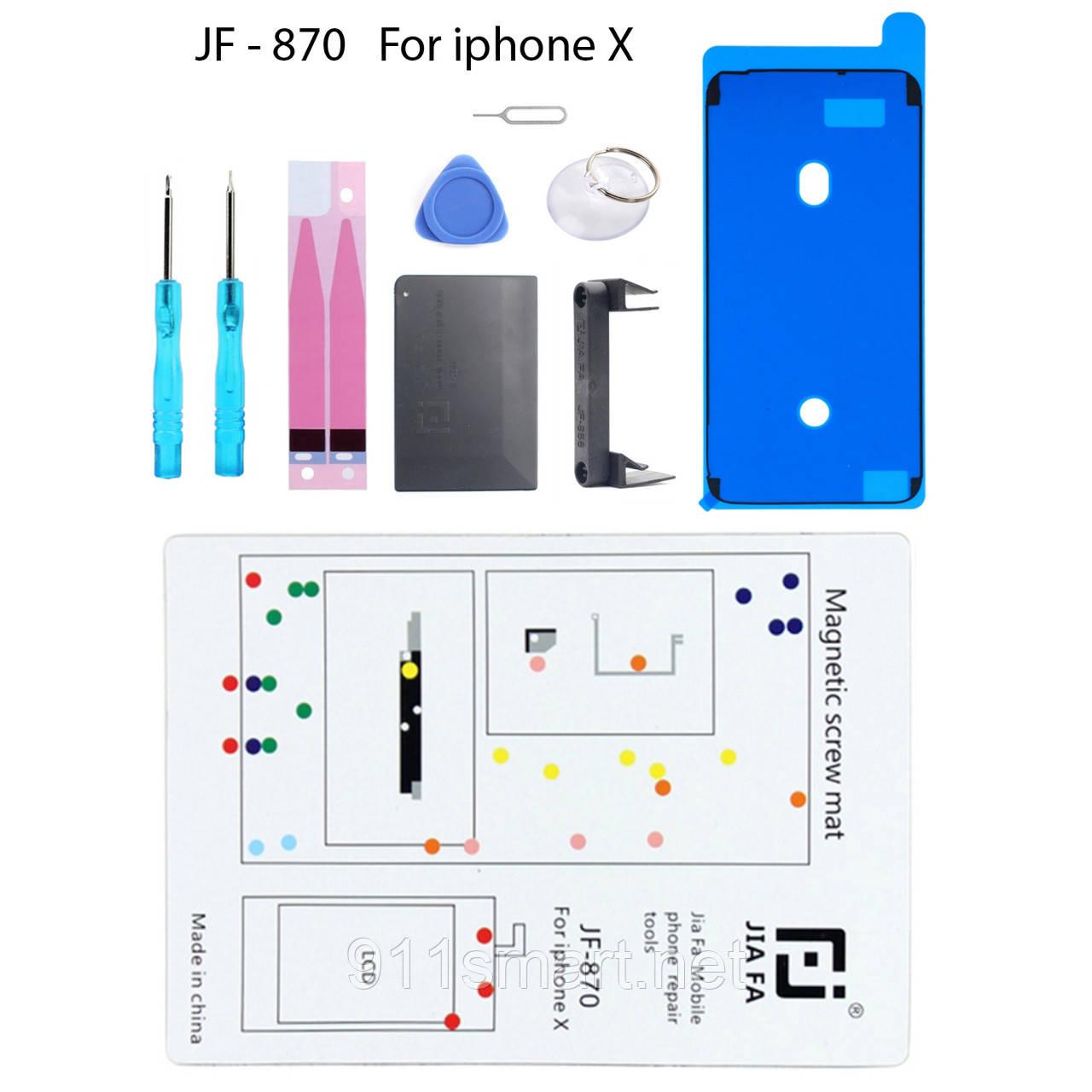 Магнитный коврик инструмент для ремонта iPhone X, замена аккумулятор