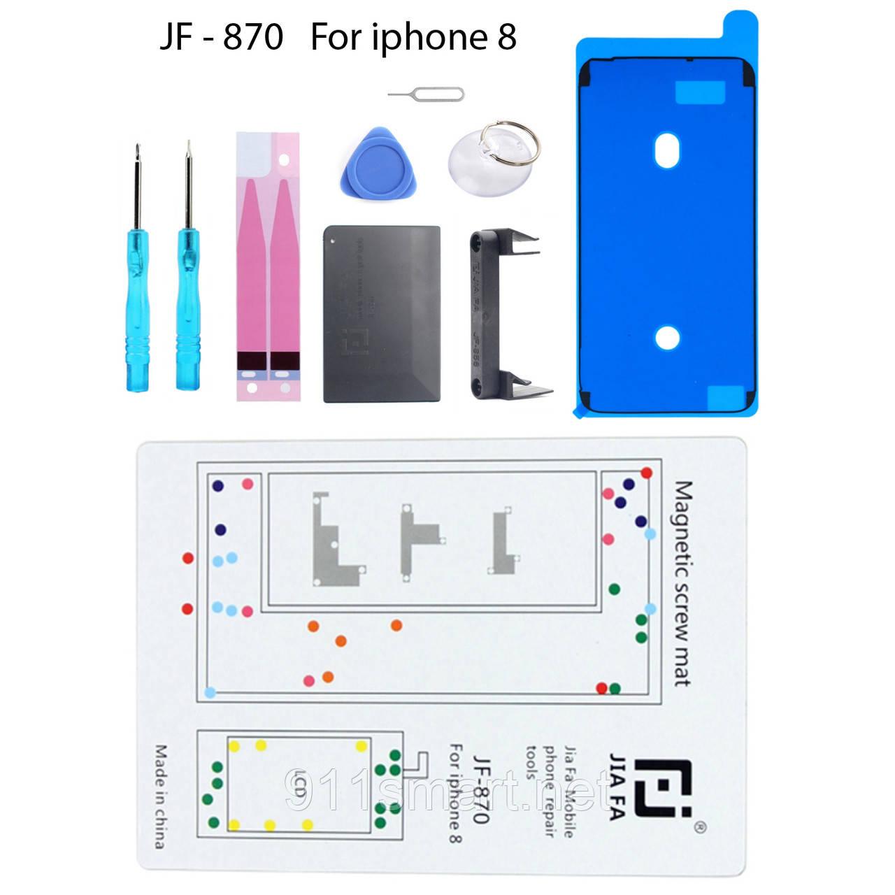 Магнитный коврик инструмент для ремонта iPhone 8, замена аккумулятор