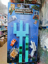 """Игровой набор с оружием и фигурками майнкрафт """"Minecraft"""", тризубец JL19015-2"""