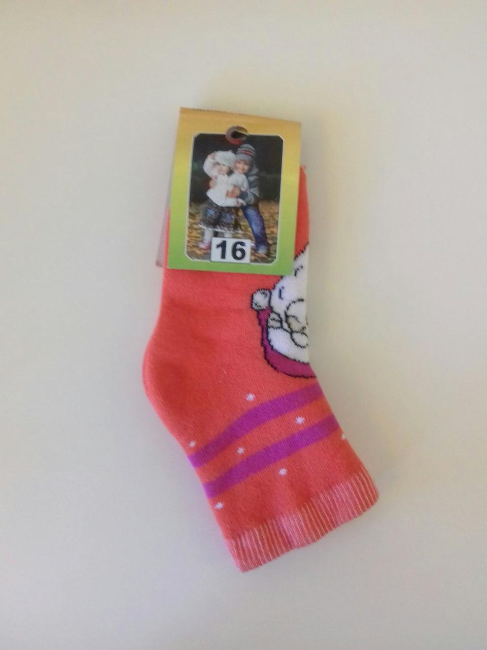 Носки детские махровые р.16 оранжевые