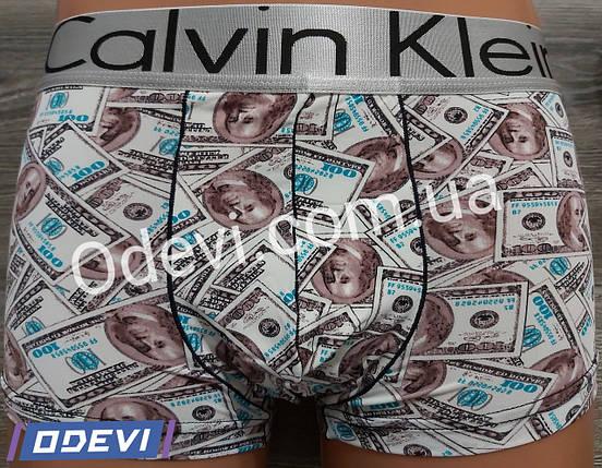 Трусы боксеры мужские шелковые Calvin Klein копия 100$, фото 2