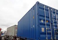 Морской контейнер 20 футов (20 тонник) есть доставка с выгрузкой!