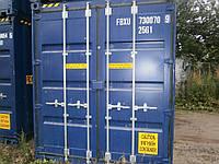 Морской контейнер 20 футов НС (20 тонник) есть доставка с выгрузкой!