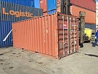 Морской контейнер 20 футов (20 тонник) Доставка с выгрузкой!