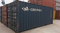 Морской контейнер 20 футов (20 тонник) Доставка в любой город!