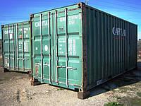 Морской контейнер 20 футов (20 тонник) длина 6 метров