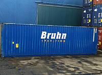 Морской контейнер 30 футов (длина 9 метров) ДОСТАВКА