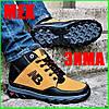 Ботинки Зимние New Balance Кроссовки Мужские на Меху Рыжие (размеры: 40,42,43,44,45) Видео Обзор
