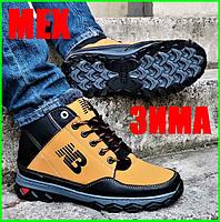 Ботинки Зимние New Balance Кроссовки Мужские на Меху Рыжие (размеры: 40,42,43,44,45) Видео Обзор, фото 1