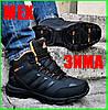Зимние Кроссовки ADIDAS Climaproof МЕХОМ Черные Мужские Ботинки Адидас (размеры: 46)ВидеоОбзор