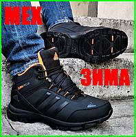 Зимние Кроссовки ADIDAS Climaproof МЕХОМ Черные Мужские Ботинки Адидас (размеры: 46)ВидеоОбзор, фото 1