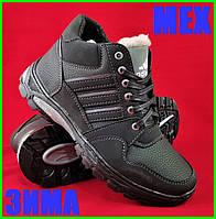 Зимние Кроссовки ADIDAS Мужские Ботинки с Мехом Чёрные Адидас (размеры: 41,42,45) Видео Обзор, фото 1