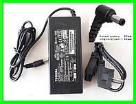 Блок Питания Зарядка для Ноутбука TOSHIBA - 4.7А (с сетевым кабелем), фото 1