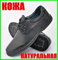 Мужские Мокасины Черные Кожаные Туфли Натуральная Кожа (размеры: 40,41,42,43,44,45) Видео Обзор - 65-2, фото 1